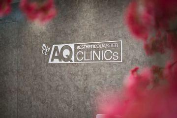 AQ Logowand